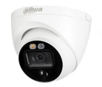 Dahua DH-HAC-ME1200EP-LED 2.8MM  видеокамера активного реагирования