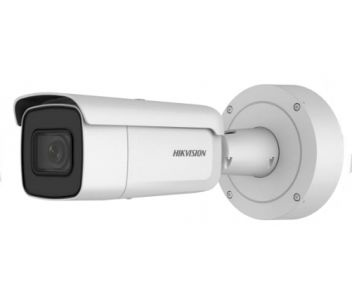 Hikvision DS-2CD2683G0-IZS (2.8-12 ММ)