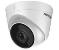 Hikvision DS-2CD1323G0-IU (2.8 ММ)