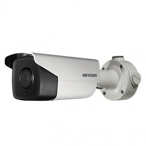 Hikvision DS-2CD4A35FWD-IZS