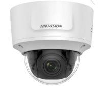 Hikvision DS-2CD2743G0-IZS (2.8-12 ММ)
